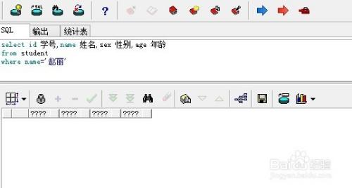 plsql中文乱码,显示问号解决方案 - 小东 - 1