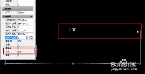 cad比例尺怎么设置(比例因子)