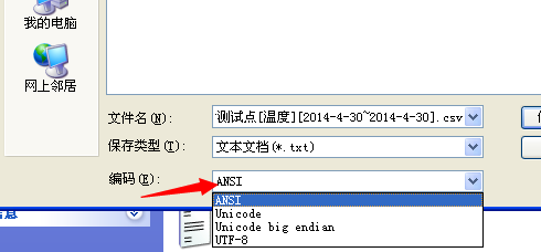 Excel打开CSV文件乱码怎么办_百度经验