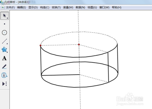 几何画板如何绘制圆柱图片