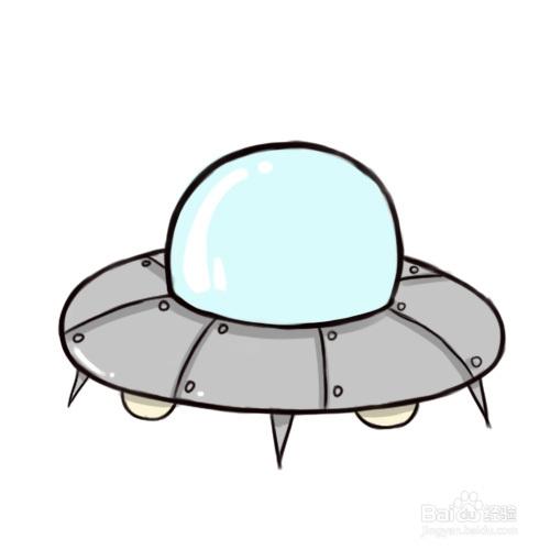 如何绘制卡通UFO
