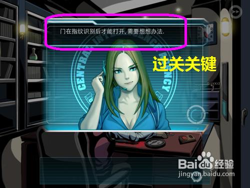 iphone/ipad小游戏攻略出发第三关room1密室从泰安逃脱自驾游攻略图片
