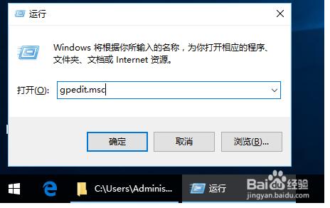 win10电脑关机时总是自动更新怎么关闭图片