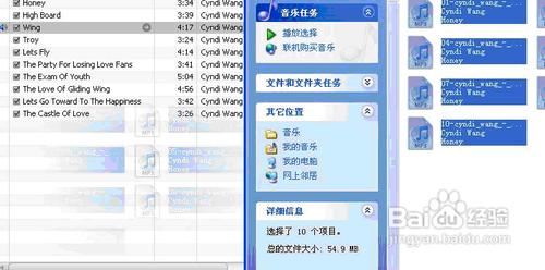 4s连接不到电脑_苹果4s怎么蓝牙连接ipad2_苹果4s如何连接电脑