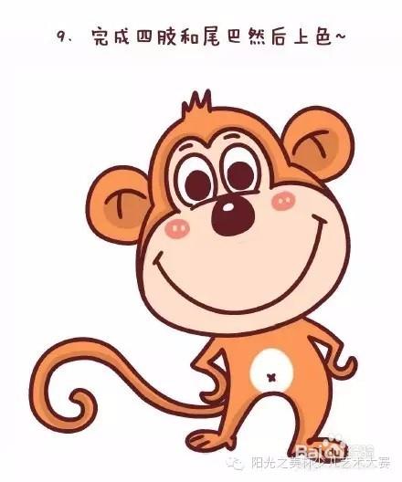 小猴简笔画详细教程