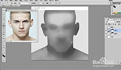ps软件使用教程图片