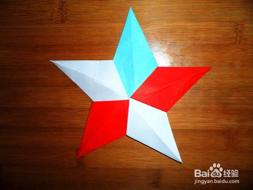 怎样折出有立体感的五角星图片