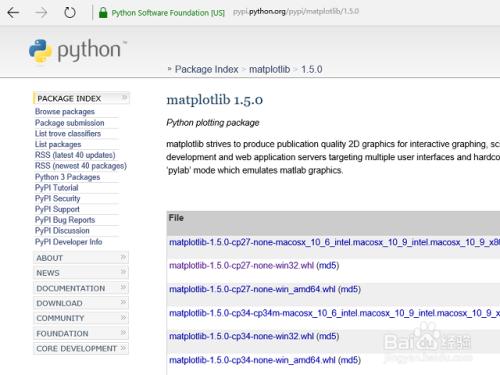 如何安装pylab:python如何导入matplotlib模块