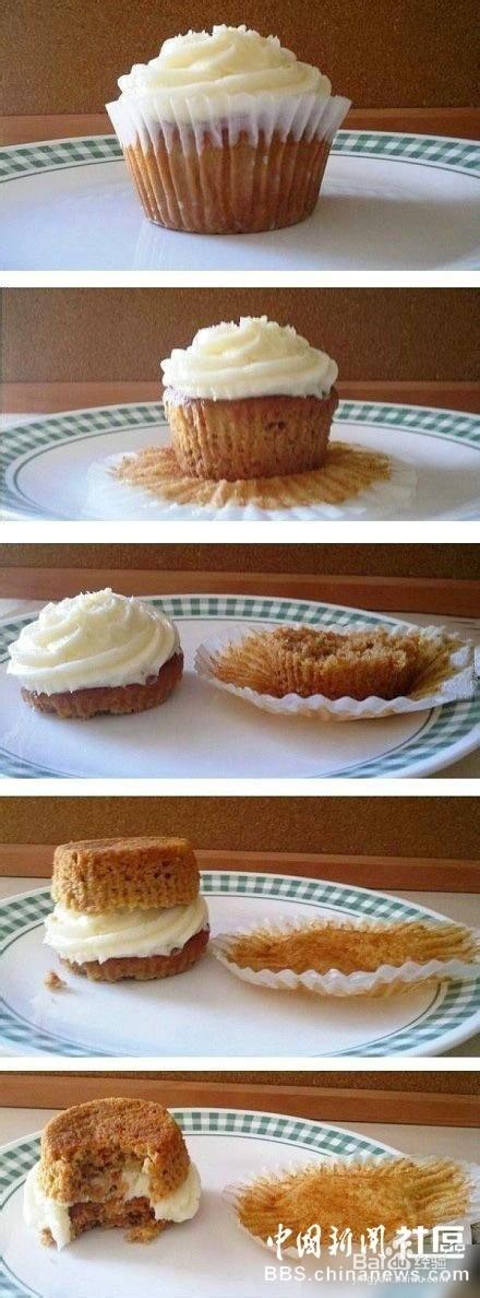 弗兰恐怖之旅吃蛋糕