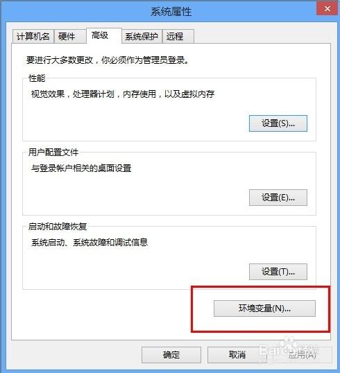 plsql中文乱码,显示问号解决方案 - 小东 - 6
