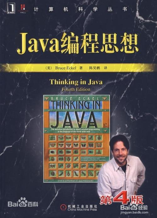 如何自学java编程
