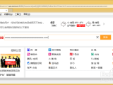 中国联通主页
