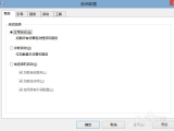 win8可以登陆无法连接group policy client服务