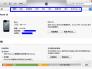秒抢红包软件下载ios