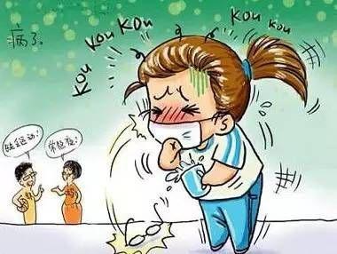 感冒喉咙痛表情包_感冒喉咙痛表情包_感冒喉咙痛表情包图片图片