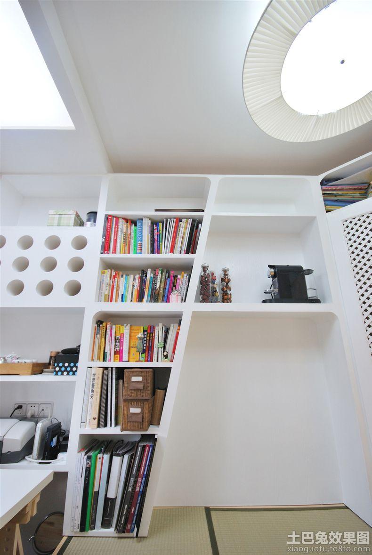 2013家装书房书架装修效果图 高清图片