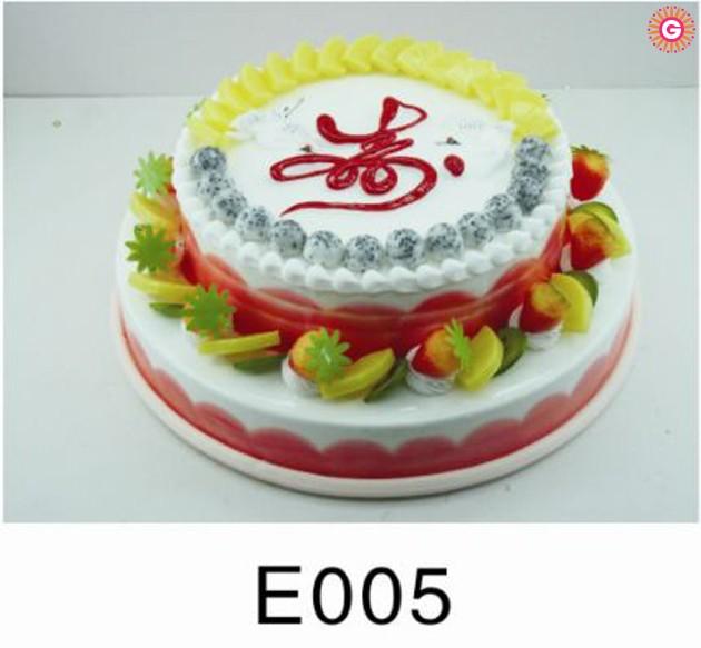 【3个分店】坊水果欧式蛋糕图片