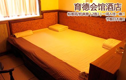炕床装修效果图卧室