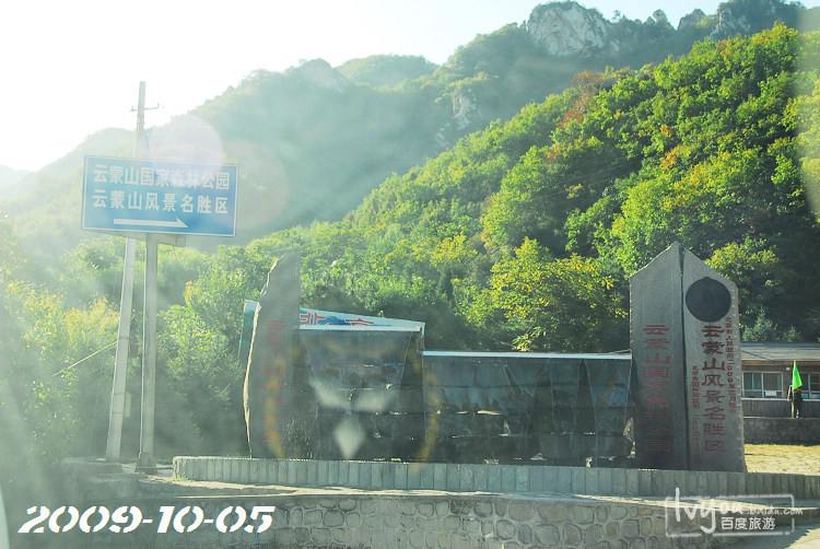 塞罕坝旅游攻略图片25