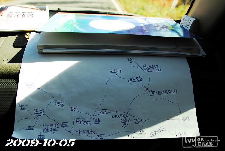 塞罕坝旅游攻略图片38