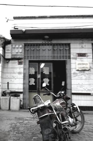 蔚县旅游攻略图片20