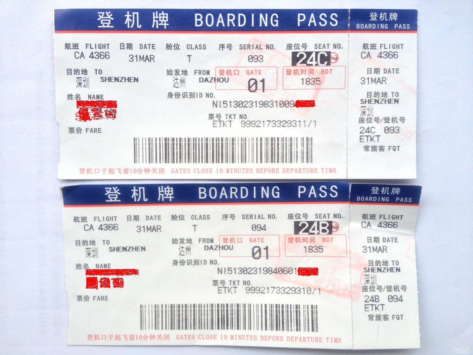 百度操比图_港澳跟团游_香港,澳门,自助游攻略_百度旅游