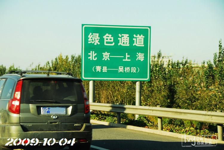 塞罕坝旅游攻略图片8