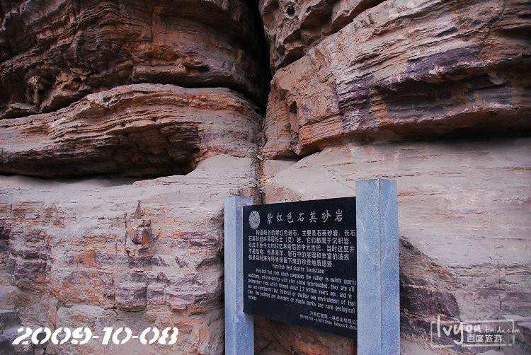 塞罕坝旅游攻略图片172