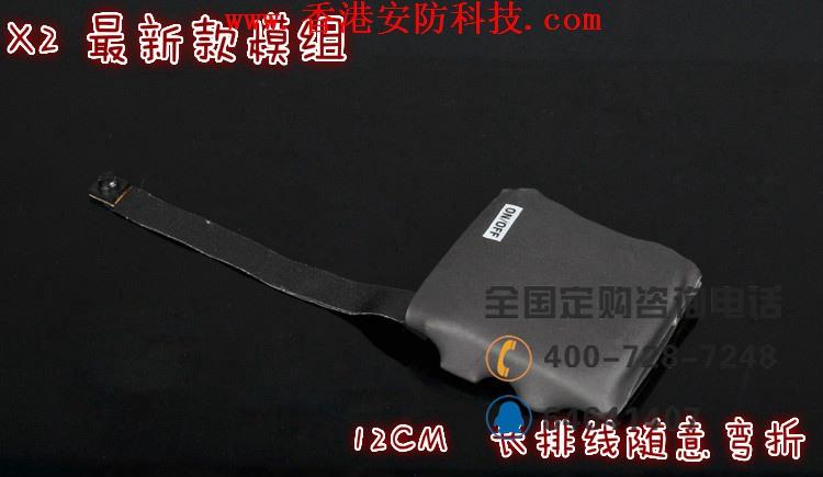 微型摄像头_q12281548最好的微型摄像头,针孔摄像头,暗访设备,全国货到付款,安全