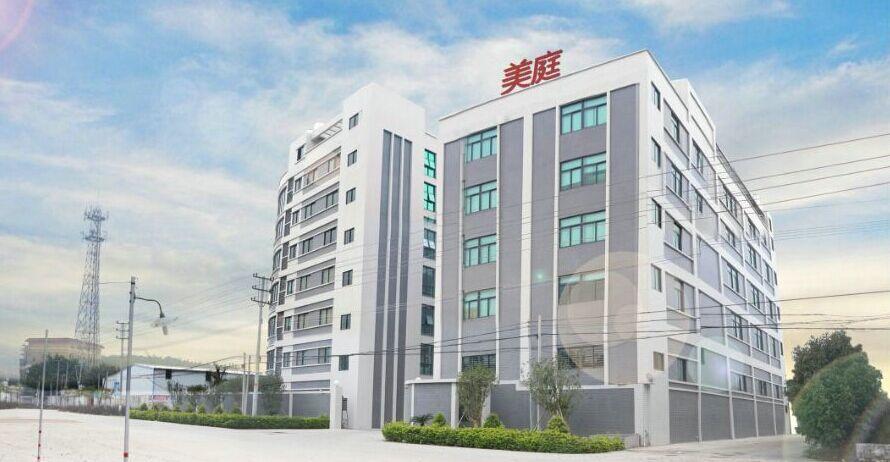广东省揭阳市榕城区锡场工业区206国道图片