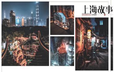 你一定要看一次这样的上海