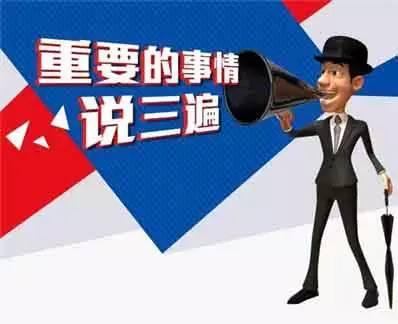 """015中国互联网哈哈榜之1:十大网络流行语"""""""