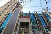 北京西西里酒店莲宝路店