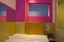 易佰酒店北京市北京站店