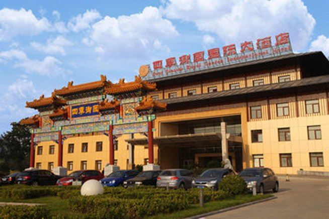 北京四季御园国际大酒店(无窗标准客房) - 大图