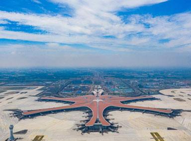 北京大兴机场最新宣传片公布