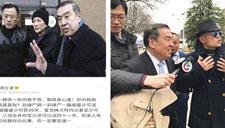 周立波遭前任律师起诉