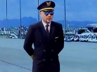 宋小宝坐飞机,真是太逗了