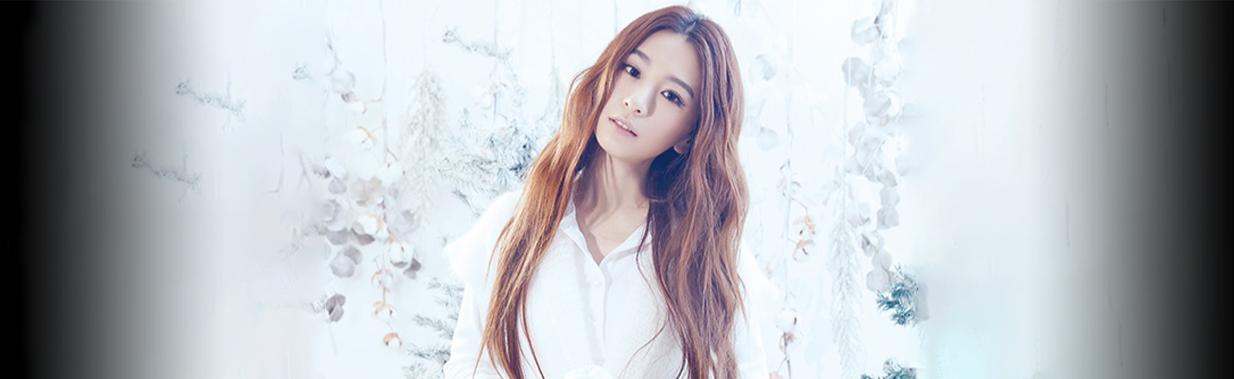 田馥甄最新现场演唱《还是要幸福》