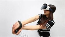VR手部运动控制器rink