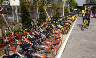 共享单车数亿押金谁监管