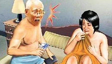六旬大爷包养小30岁情人