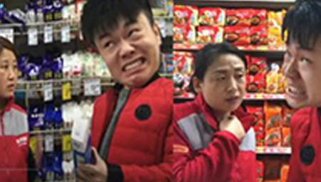 小伙扮鬼脸吓懵超市女店员!