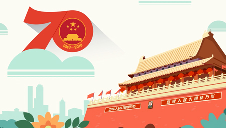 中国成功的密码