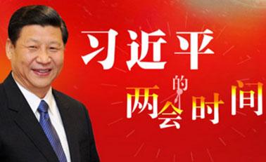 习近平五下上海团五谈创新