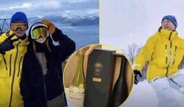 王思聪滑雪后晒高档日料
