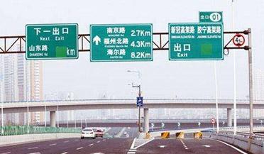 青岛市高架路与病毒同名