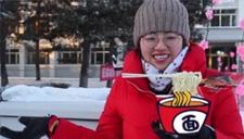 零下47度中国最冷小镇