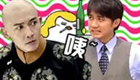 电视剧男主角battle秀