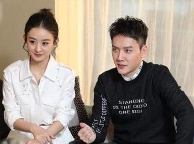 赵丽颖冯绍峰被曝上海领证 晒出结婚证